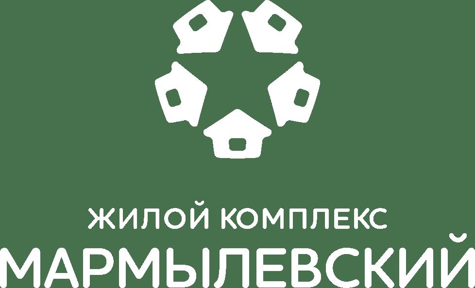 """ЖК """"Мармылевский"""""""